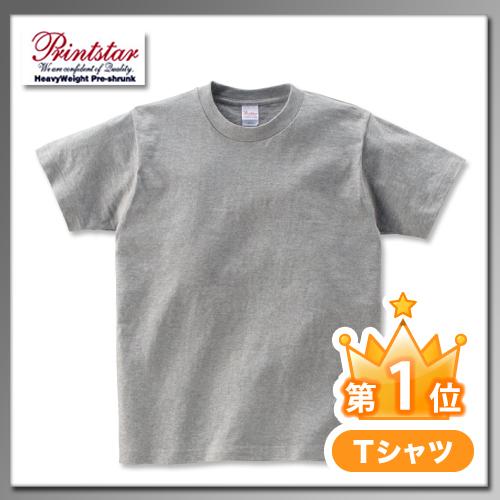 Printstar 【085-CVT】