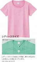【Ladies】color:ピーチ