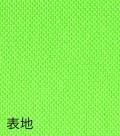 【表地】ハニカムメッシュ生地