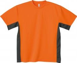 623 オレンジ×ダークグレー