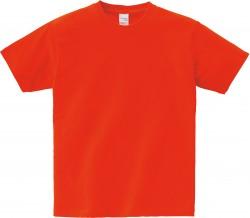 192 ディープオレンジ