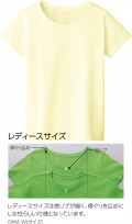 【Ladies】color:シャーベットイエロー