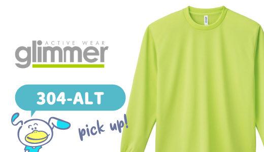 夏も冬も年中活躍するウェアなら!ドライロングスリーブTシャツ【304-ALT】