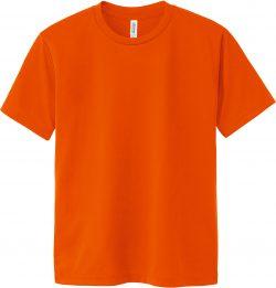 038 サンセットオレンジ