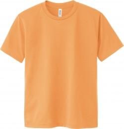 189 ライトオレンジ