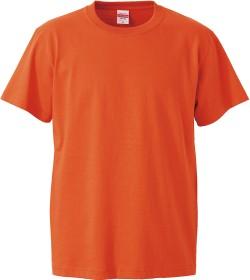 498 カリフォルニアオレンジ