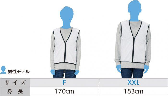 モデル着用のイメージ写真