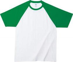 ホワイト×アイリッシュグリーン