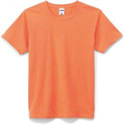 043 ネオンオレンジ