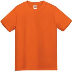11 オレンジ